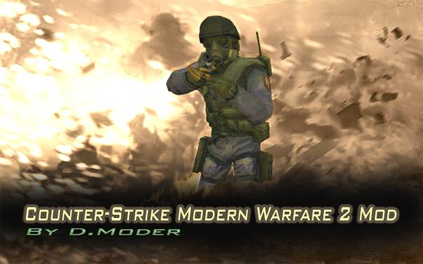 call of duty modern warfare 2 pc download